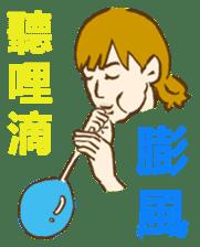 Happy to  Speak Taiwanese Every Day sticker #2140023