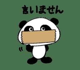 He is a panda. sticker #2140067