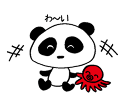 He is a panda. sticker #2140087