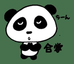 He is a panda. sticker #2140097