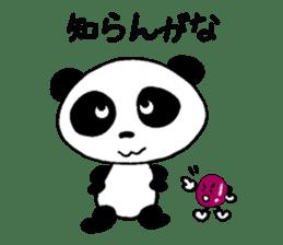 He is a panda. sticker #2140102