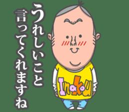Unemployed inakou sticker #2140110