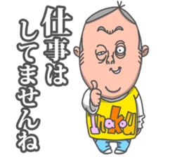 Unemployed inakou sticker #2140114