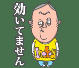 Unemployed inakou sticker #2140116