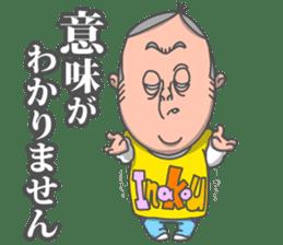 Unemployed inakou sticker #2140120