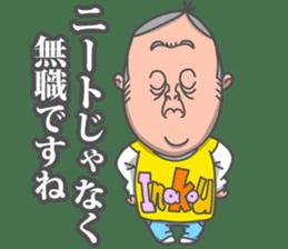 Unemployed inakou sticker #2140128
