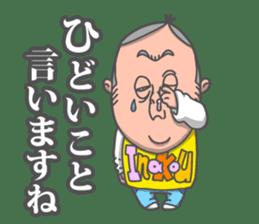 Unemployed inakou sticker #2140138