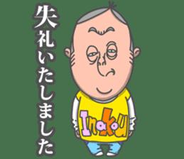 Unemployed inakou sticker #2140141