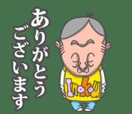 Unemployed inakou sticker #2140142