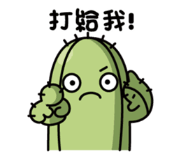Cactus Stickers ver.2 sticker #2140552