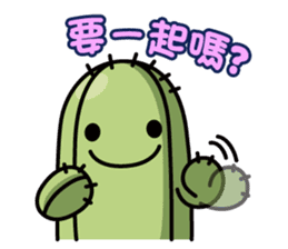 Cactus Stickers ver.2 sticker #2140553