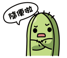 Cactus Stickers ver.2 sticker #2140561