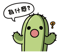 Cactus Stickers ver.2 sticker #2140580