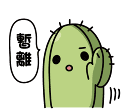 Cactus Stickers ver.2 sticker #2140583