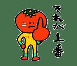 TEKITOMA sticker #2141154