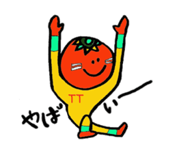TEKITOMA sticker #2141156