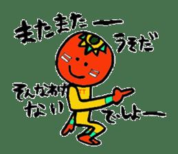 TEKITOMA sticker #2141174