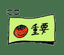 TEKITOMA sticker #2141180