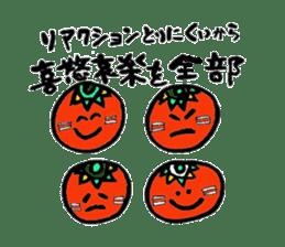 TEKITOMA sticker #2141181