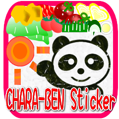CHARA BEN sticker(English)