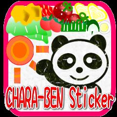 CHARA BEN sticker(English)