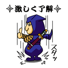 Violently Ninja sticker #2142145