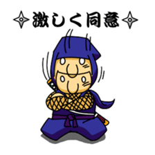 Violently Ninja sticker #2142147