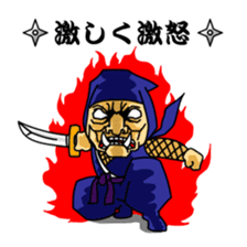 Violently Ninja sticker #2142151