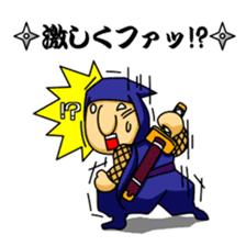 Violently Ninja sticker #2142156