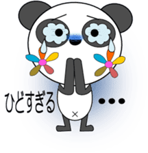 Panna Panna Part2 sticker #2142394