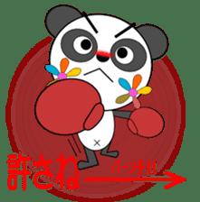 Panna Panna Part2 sticker #2142397