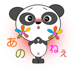 Panna Panna Part2 sticker #2142404