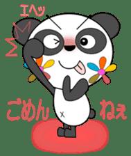 Panna Panna Part2 sticker #2142416