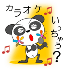 Panna Panna Part2 sticker #2142417