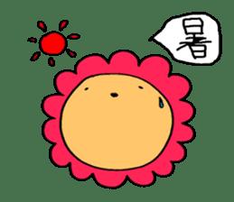 Lion's sticker #2143513