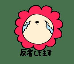 Lion's sticker #2143519