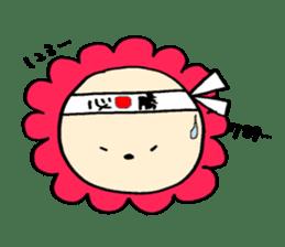 Lion's sticker #2143524