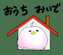 Little bird! sticker #2143891