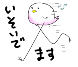 Little bird! sticker #2143895