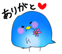Little bird! sticker #2143901