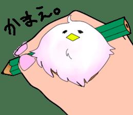Little bird! sticker #2143902
