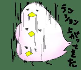 Little bird! sticker #2143903