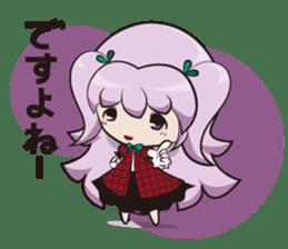 Sakuberrys sticker #2144155