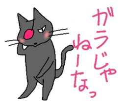 Boss Cats Nyanta sticker #2144350