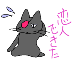 Boss Cats Nyanta sticker #2144352