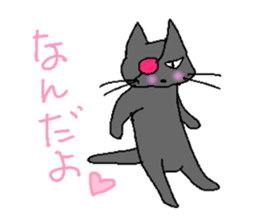 Boss Cats Nyanta sticker #2144358