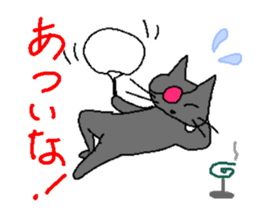 Boss Cats Nyanta sticker #2144361