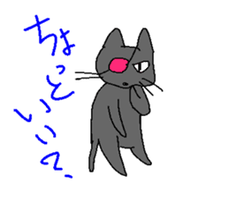 Boss Cats Nyanta sticker #2144363