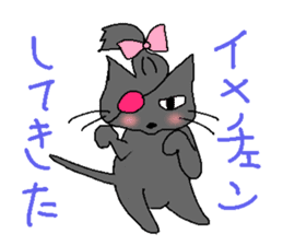 Boss Cats Nyanta sticker #2144370