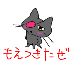 Boss Cats Nyanta sticker #2144372